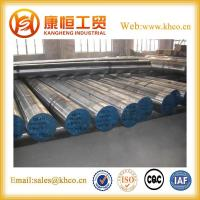 Wholesale Special HSS 3-20mm 45NiCrMo16 from china suppliers