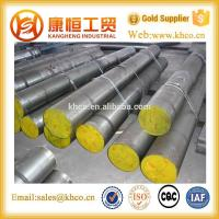 Wholesale Special HSS 3-20mm 10Ni3MnCuAl from china suppliers