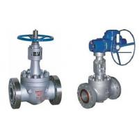 Wholesale Orbit Ball valve from china suppliers