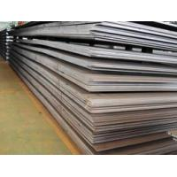 Wholesale WODON wearing plate and blade super alloy steel plate liner from china suppliers