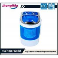 Buy cheap High Quality Household Single Semi-Automatic Washing Machine Washing Capacity Is 3 Kg from wholesalers