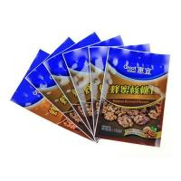 aluminized bag for nuts