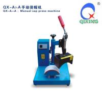 Wholesale QX-Manual transfer machine from china suppliers