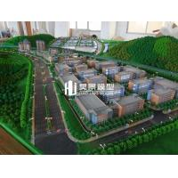 Wholesale Fujian province science and technology park from china suppliers