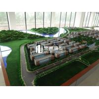 Wholesale Day and environmental protection industrial park from china suppliers