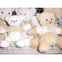 Wholesale Kids Toys Plush Toys Plush Toys from china suppliers