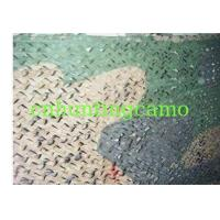 Wholesale lightweight camo netting from china suppliers