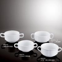 """Wholesale Soup Cup W/Handles 4.75""""-RY0775 from china suppliers"""