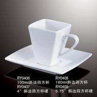 Wholesale Square Cup W/Handle and saucer-RY0406 RY0407 RY0408 RY0409 from china suppliers
