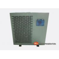Buy cheap 1 HP Aquarium Water Chiller And Heater For Saltwater Coral Tank Hydroponics from wholesalers