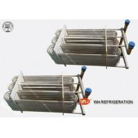 Wholesale Titanium Seamless Tube Coil Heat Exchanger , Counterflow Wort Chiller from china suppliers