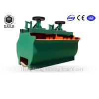 Wholesale XCF and KYF series United Inflatable Flotation Machine from china suppliers