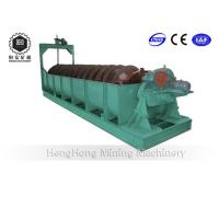 Wholesale Spiral Classifier,Air Classifier,Classifier from china suppliers