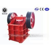 Wholesale The jaw rock crusher from china suppliers