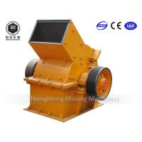 Wholesale Hammer Crusher,hot selling, high quality. from china suppliers