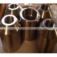 Buy cheap Threadolet olet from wholesalers