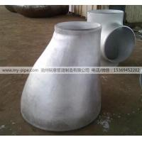 Buy cheap Reducer Galvanized from wholesalers