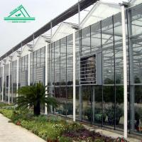 Eco-sightseeing Greenhouse
