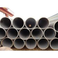 Wholesale Thick - walled long seam welded pipe from china suppliers