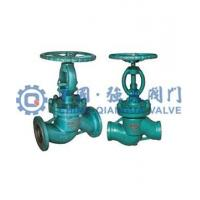 Water sealed stop valve