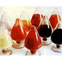 Wholesale Organic chemical Anthraquinone from china suppliers