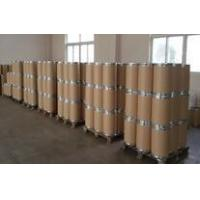 Wholesale inorganic chemical Sodium molybdate from china suppliers