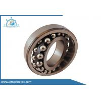 Buy cheap 771001-Double Row Self-Aligning Ball Bearings from wholesalers