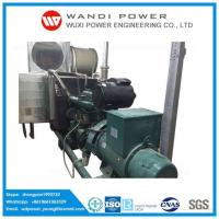 China Electric Generators Direct Petrol Generator on sale