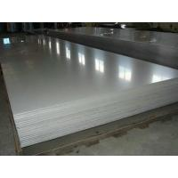 Wholesale ASTM A204grA/B/C steel plate from china suppliers