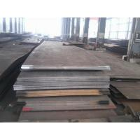 Wholesale ASTM A572 Grade 60 steel plate from china suppliers