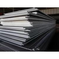 Wholesale EN 10083 C55 steel plate from china suppliers