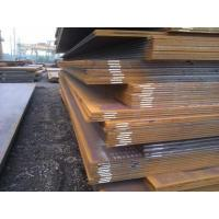 Wholesale EN10111 DD13 steel plate from china suppliers