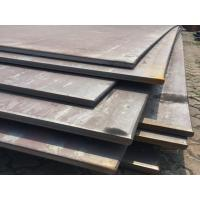 Wholesale API 5LGR A steel plate from china suppliers