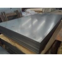 Wholesale EN10028 P275NL2 steel plate shee from china suppliers