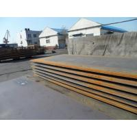 Wholesale SM400A,SM400B,SM400C steel plate from china suppliers