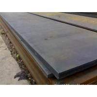 Wholesale JIS3101 SS400 steel plate from china suppliers