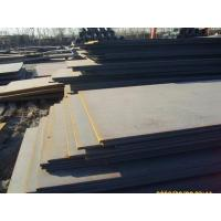 Wholesale JIS 3101 SM 570 steel plate from china suppliers