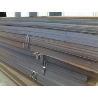Wholesale JISG 3116 SG 255 steel plate from china suppliers
