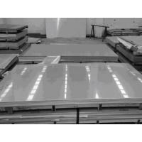 Wholesale DIN EN10207 SPH235 steel plate from china suppliers