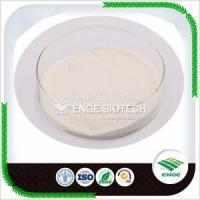 Wholesale Price Fungicide Propineb 85%TC Powder from china suppliers