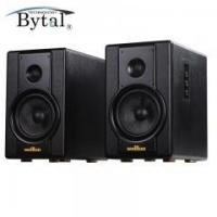 Buy cheap HIFI Subwoofer Home Theatre Sound System 2.0 Speak from wholesalers