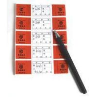 Buy cheap Writable PET Security Void Tape / Anti Tamper Seals For Govenment from wholesalers