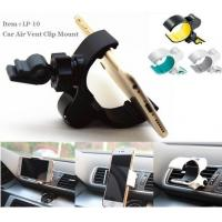 Wholesale Car Air Vent Clip Mount from china suppliers