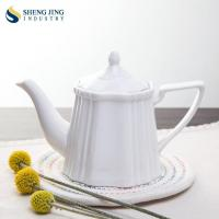 Buy cheap Tea/Coffee Pot Ceramic Teaware Tea Pot 660ml Porcelain Tea Pot With Lid from wholesalers