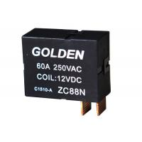 Buy cheap Magnetic Latching Relay ProductName:ZC88N from wholesalers