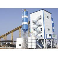 Buy cheap HLS series commercial concrete mixing station from wholesalers
