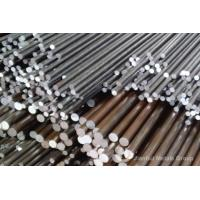 Wholesale JIS SUP7 COLD DRAWN SPRING STEEL ROUND BAR from china suppliers
