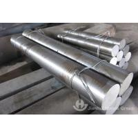 Wholesale AISI 4130/ JIS SCM430/ DIN 25CrMo4 FORGED ALLOY STEEL BAR from china suppliers