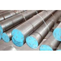 Wholesale ASTM 1045/ S45C/ C45 FORGED CARBON STEEL BAR from china suppliers