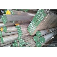 Wholesale ASTM A36 FORGED MILD/ CARBON STEEL BAR from china suppliers
